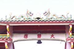 Dragon Temple Stock Photo
