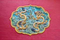 Dragon tile Stock Image