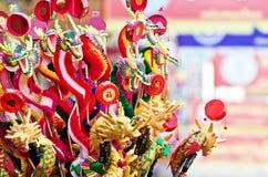 Dragon toy Royalty Free Stock Image