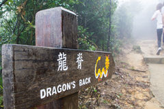 Dragon Trail, Hong Kong. Sign on Dragon Trail, Hong Kong Stock Images