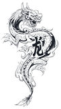 Dragon Vector Tattoo Stock Photography