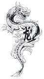 Dragon Vector Tattoo vector illustration