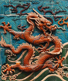 Dragon wall. In Beihai park of China stock images