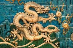 Dragon wall. In Beihai park of Beijing royalty free stock photo