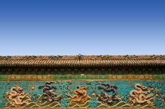 Dragon wall. In Beihai park of Beijing stock photography