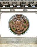 Dragon wall. Dragon on wall,yunnan,china Royalty Free Stock Images