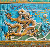 Dragon Wall in Beijing Stock Photography