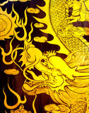 Dragon wall painting Royalty Free Stock Photos