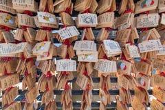 Dragon wooden prayer tablets at Kiyomizu dera. Kyoto, Japan - November 6, 2015: Dragon wooden prayer tablets at Kiyomizu dera - Kyoto. Pray for happieness Royalty Free Stock Photos