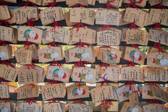 Dragon wooden prayer tablets at Kiyomizu dera. Kyoto, Japan - November 6, 2015: Dragon wooden prayer tablets at Kiyomizu dera - Kyoto. Pray for happieness Stock Images