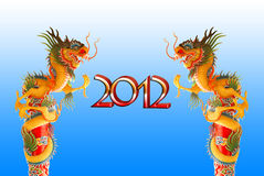 Dragon of year 2012 background with clipping path. Chiness dragon background for year 2012 on blue background with clipping path Royalty Free Stock Image