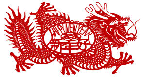 Dragon year. Chinese Zodiac of Dragon Year. Three Chinese characters on the dragon's body mean happy new year, it pronounced SHEEN NANE HOW in Chinese, and Royalty Free Stock Image