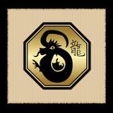 Dragon zodiac icon. Isolated on background stock illustration