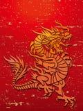 Dragon2 Imagenes de archivo