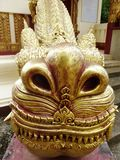 Dragone in Chiang Saeng Immagine Stock Libera da Diritti