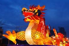 Dragonlantern Stock Afbeeldingen
