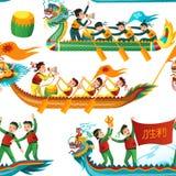Dragons boats seamless pattern vector illustration stock illustration