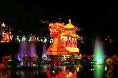 Dragons with fountain. Dragon with fountain at chinese lantern festival celebrating new years Stock Images