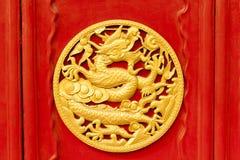 Dragons impériaux dans Cité interdite, Shenyang Pékin Chine image libre de droits