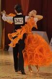 Dragos Ana/Diandra Iles (RO) Royalty Free Stock Image