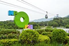 Drahtseilbahnen von Ngong-Klingeln, Hong Kong Lizenzfreie Stockbilder