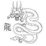 Drake dimensionellt illustrationsymbol tre för härligt porslin 3d mycket år 2012 för kinesisk drake för konst traditionellt Royaltyfria Foton