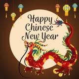 Drake för traditionell kines, forntida symbol av asiatet eller porslinkultur, garnering för beröm för nytt år, mytologi stock illustrationer