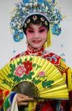 Drama actress Stock Photo