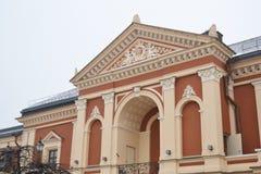 Free Drama Theater In Klaipeda. Stock Photos - 49037953