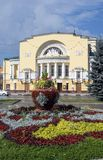 The Drama Theater named after Feodor Volkov in Yaroslavl, Russia. Stock Images