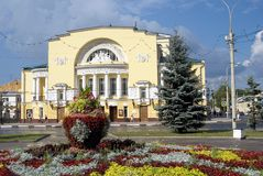 The Drama Theater named after Feodor Volkov in Yaroslavl, Russia. Stock Photography