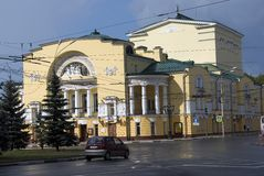 The Drama Theater named after Feodor Volkov in Yaroslavl, Russia. Royalty Free Stock Image