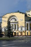 The Drama Theater named after Feodor Volkov in Yaroslavl, Russia. Royalty Free Stock Images