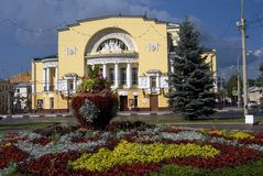 The Drama Theater named after Feodor Volkov in Yaroslavl, Russia. Royalty Free Stock Photography