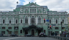Drama-Theater Tovstonogov Bolshoi in St Petersburg Lizenzfreie Stockfotos