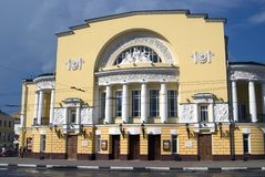 Drama theater in Yaroslavl, Russia Royalty Free Stock Images