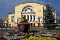 Drama theater in Yaroslavl, Russia Royalty Free Stock Photo