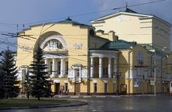 Drama theater in Yaroslavl, Russia Royalty Free Stock Photo