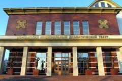 Drama Theatre. Mordovsky State National Drama Theatre in Saransk, Russia Stock Photos