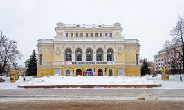 Drama Theatre named after Gorky in Nizhny Novgorod, winter time Stock Photography