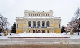Drama Theatre named after Gorky in Nizhny Novgorod, winter time Stock Photography