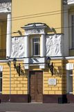 Dramata teatr w Yaroslavl, Rosja Fotografia Royalty Free
