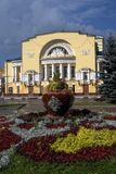 Dramata teatr w Yaroslavl, Rosja Zdjęcie Stock