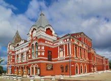 Dramatheater im Samara Lizenzfreie Stockfotografie