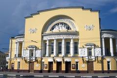 Dramatheater in Yaroslavl, Rusland Stock Foto's