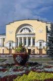 Dramatheater in Yaroslavl, Rusland Royalty-vrije Stock Fotografie