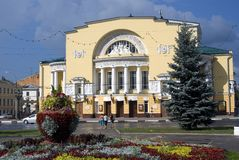 Dramatheater in Yaroslavl, Rusland Royalty-vrije Stock Foto's
