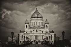 The Cathedral of Christ the Savior in Moscow Royalty Free Stock Image