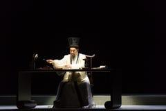 """Dramatist Tang Xianzu-jiangxi opera""""four dreams of linchuan"""" Royalty Free Stock Image"""