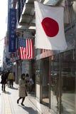 Drapacz chmur blisko epicentrum Japonia, Hiroszima - obraz royalty free